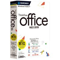 Think free Office NEO 2019 258190