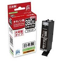リサイクルインク JIT-C380BXL ブラック