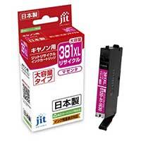 リサイクルインク JIT-C381MXL マゼンタ