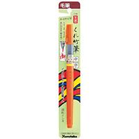 筆ペン DN151-23B 朱墨 中字