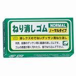 ねり消しゴム(ノーマルタイプ) EK-NK1