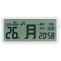 デジタル日めくりカレンダー AM60シロ