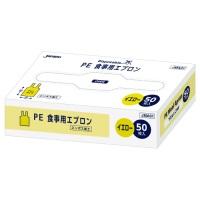 LDPE食事用袖無エプロン イエロー 50枚_選択画像01
