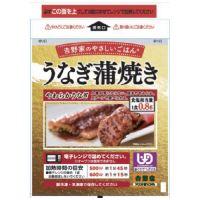 ※うなぎ蒲焼き(やわらかタイプ)55gX5P