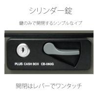 △小型手提金庫 CB-060G ダークグレー_選択画像02