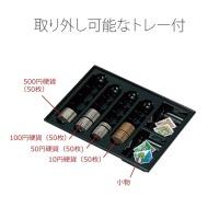 △小型手提金庫 CB-060G ダークグレー_選択画像04