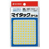 マイタック カラーラベル ML-141 黄 5mm