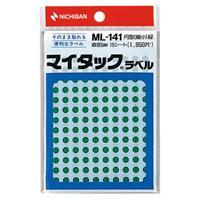 マイタック カラーラベル ML-141 緑 5mm
