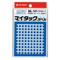 マイタック カラーラベル ML-141 青 5mm