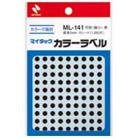 マイタック カラーラベル ML-141 黒 5mm