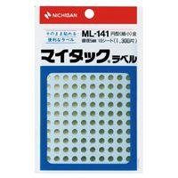 マイタック カラーラベル ML-141 金 5mm