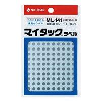 マイタック カラーラベル ML-141 銀 5mm