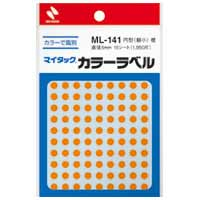 マイタック カラーラベル ML-141 橙 5mm