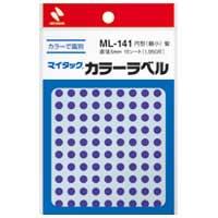 マイタック カラーラベル ML-141 紫 5mm