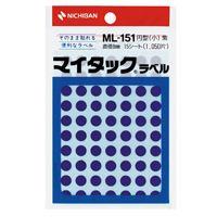 マイタック カラーラベル ML-151 紫 8mm