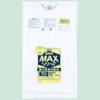 MAXゴミ袋 S-73 半透明 70L 10枚