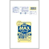 MAXゴミ袋 S120 半透明 120L 10枚