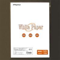 ホワイトペーパー ナ-022 特厚口 A4 50枚