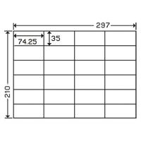ナナ コピー用ラベル C24S A4/24面 500枚