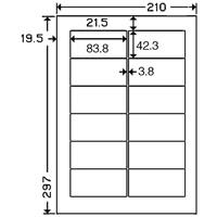 ナナワードラベル LDW12PG A4/12面 500枚