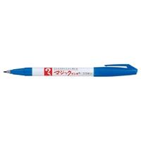 マジックインキ M700-T3 極細 青