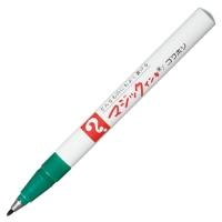 マジックインキ M700-T4 極細 緑