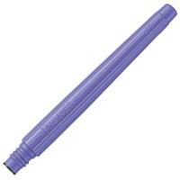 筆ペン うす墨カートリッジ FR-N