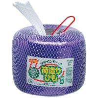 シャインテープ 玉巻 300V 紫