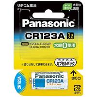 カメラ用リチウム電池 CR-123AW