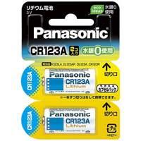 カメラ用リチウム電池 CR-123AW2P 2個