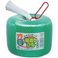 シャインテープ 玉巻 300G 緑