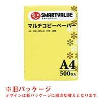 コピーペーパー中性紙 A4 10箱以上 A020J_選択画像04