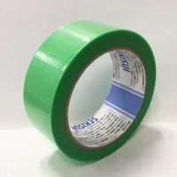 マスクライトテープ 38mmx25m 緑 N730X03