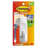 コマンドフック CMR5 L