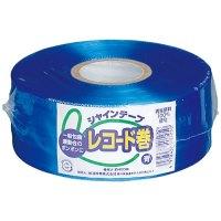 シャインテープ レコード巻 420B 青