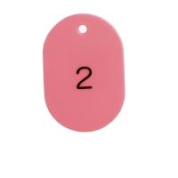 番号札 BN-L1 大 1-50 ピンク