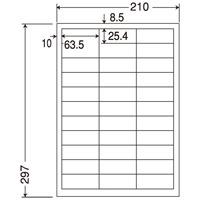 ナナワードラベル LDW33C A4/33面 500枚