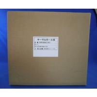 レジ用サーマルロール紙 SR5880 80巻