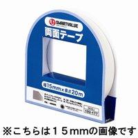 両面テープ 10mm×20m 10個 B048J-10