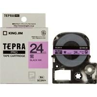 テプラPROテープ SC24V 紫に黒文字 24mm