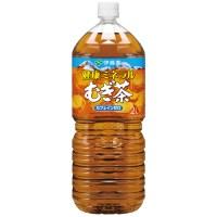 ※健康ミネラル麦茶PET 2L/6本