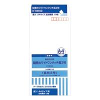 開発ホワイトワンタッチ封筒 KTWN3長3 19枚