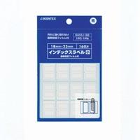 インデックスラベルF付S青10P B055J-SB-10_選択画像01
