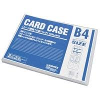 カードケース硬質B4*10枚 D033J-B44