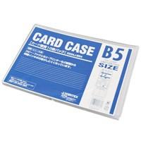 カードケース硬質B5*10枚 D034J-B54