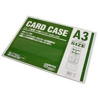 カードケース軟質A3*10枚 D035J-A34