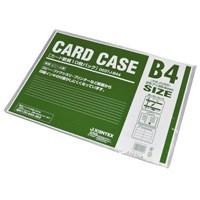 カードケース軟質B4*10枚 D037J-B44