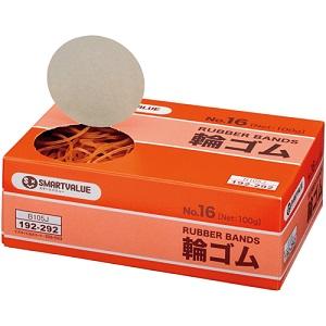 輪ゴムNo.16 100g B105J