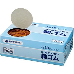 輪ゴムNo.18 100g B106J