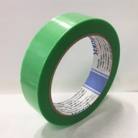 マスクライトテープ 25mmx25m 緑 N730X01